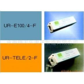 UR单端口自由端子网络信号防雷器