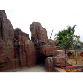 (0053)供应 塑石 量大优惠 假山