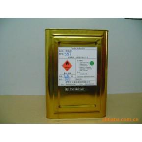 扬声器胶水 胶粘剂 阿迪海