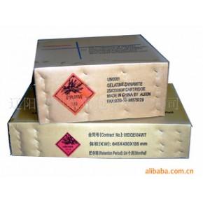 危险品包装纸箱