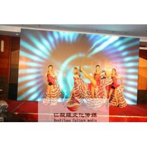 北京演出公司 年会策划 北京演出公司 商业演出