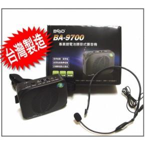 专业锂电池腰挂式扩音机BA9700
