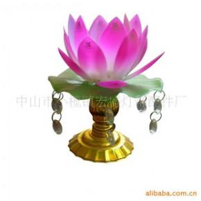 佛教工艺品,莲花灯 供花