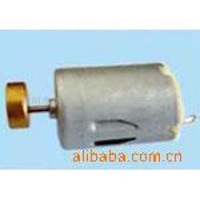 RRE-280电机,微型电机,马达,振动电机