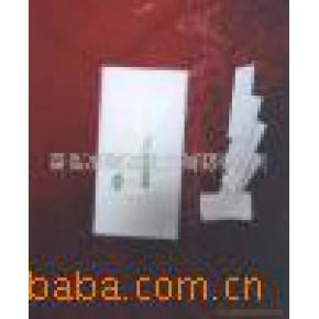 【供应】高效薄层层析硅胶板 2.5*5*7.5MM【品质保证】