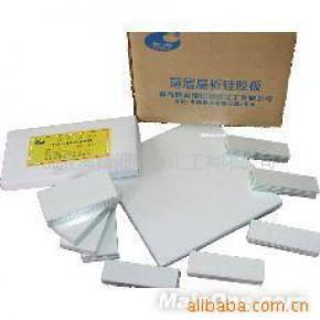 高效薄层层析硅胶板 白色