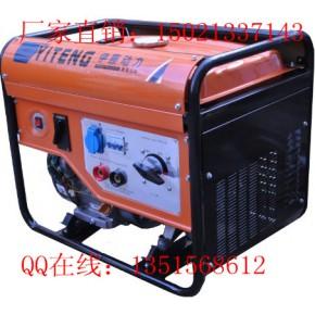 不锈钢氩弧焊机|发电电焊两用机|汽油发电电焊机