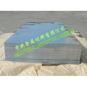 东莞5083铝板 进口铝合金5083 进口铝棒5083铝合金