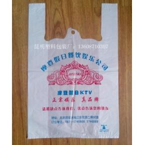 昆明塑料包装提供云南背心袋云南垃圾袋云南复合袋云南铝箔袋定制