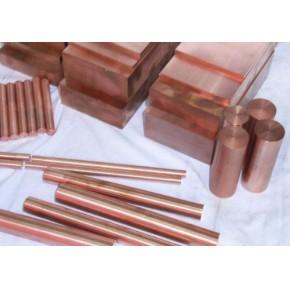 批发杭州CC101铬锆铜带,铬锆铜C18150铜棒价格