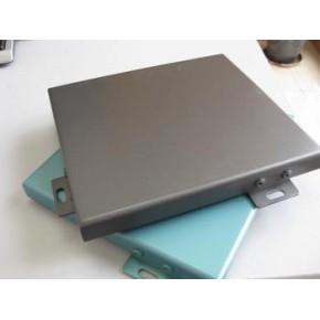 专业生产铝单板,铝塑板,氟碳铝单板,冲孔铝板,吊顶铝板,铝扣