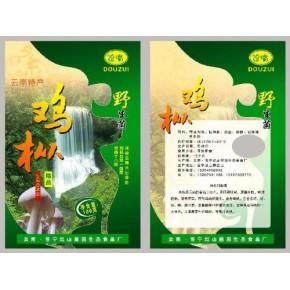 云南食品包装袋云南药品包装袋云南餐饮包装袋选昆明塑料包装厂
