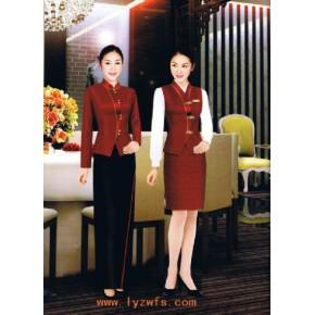 淄博酒店领班工作服厂家电话