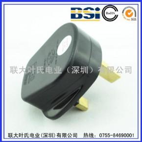 英规BS插头 三极电源插头 电器插头 明记PMS插头