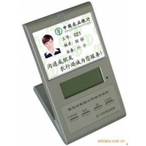 GE-T901U服务评价机