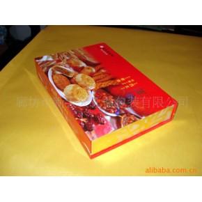 月饼包装盒 纸板、密度板