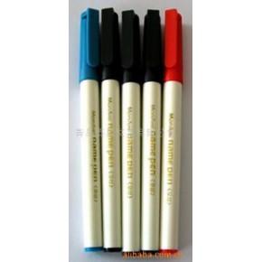 韩国慕那美油性笔(瓶) 韩国进口办公用油性笔