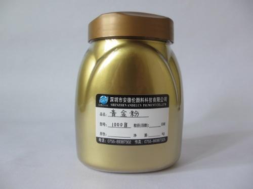 木制品工艺用青金粉铜金粉 喷涂涂料用铜金粉厂家