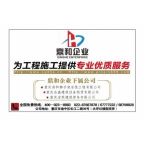 重庆钢管扣件竹跳板工字钢等出售出租