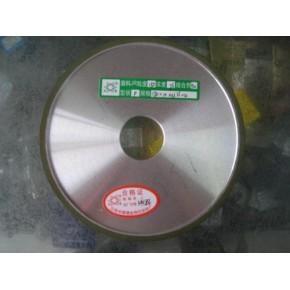 金刚石RVD砂轮 昆山代理金刚石砂轮 台湾基准砂轮