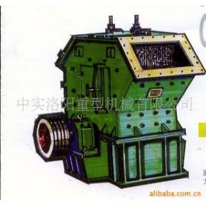 矿山机械 ** 反擎式 **(mm)