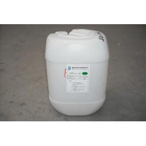 去白斑油污指纹水基环保触摸屏清洗剂0755-27216665