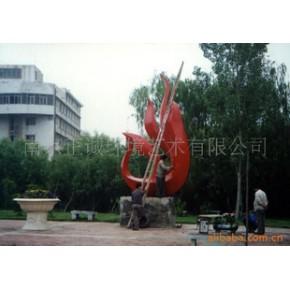 人文雕塑 景观雕塑 城市雕塑
