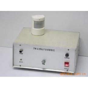 TW-G型电子自动控制仪