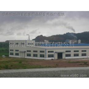 厦门钢结构厂房首选建明品牌公司