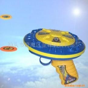 星球飞碟枪,玩具枪,飞碟