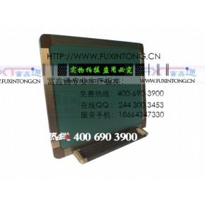 韩国进口绿板(LI江海弧形绿板,移动绿板),
