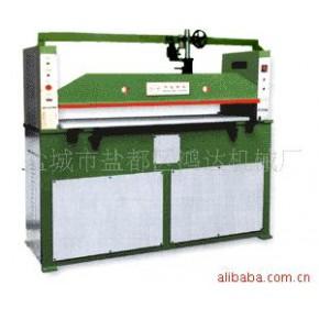 XCLP2-250型液压平面裁断机
