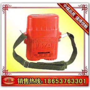 新 ZYX60 隔绝式压缩氧自救器  60分钟防护时间