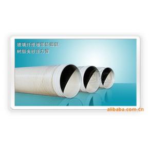矿用玻璃钢管 中南 0.01
