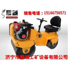 自行式小型座驾压路机 木箱包装座驾压路机鼎诚机械
