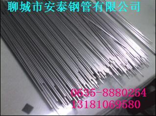 直径3毫米不锈钢管3*0.5-1直径4毫米不锈钢管4*0.5-1