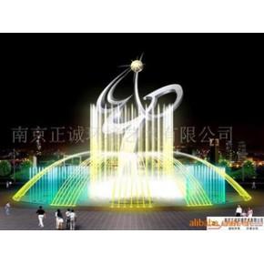 设计 各类 喷泉 雕塑 程控喷泉 旱地喷泉
