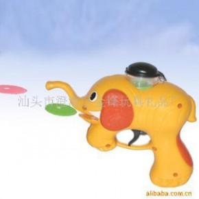 大象飞碟枪,玩具枪 PS