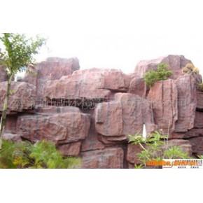 专业制作供应景观石 塑石 假山