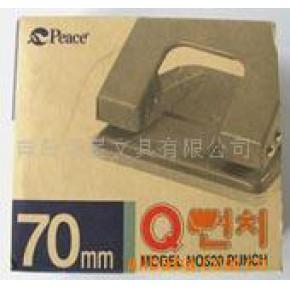 韩国文具 韩国520打孔器