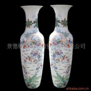 YA336落地大花瓶童子嬉戏粉彩花瓶