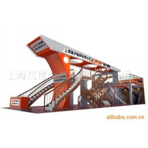 展柜制作、上海展览公司、展台展柜制作、展台设计搭建