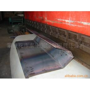 提供矿山机械钢板非标件加工