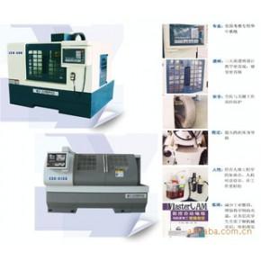 ESV-500教学用数控车床