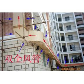玻璃钢风管 玻璃钢 中国厦门