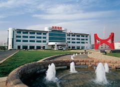 企业升级:梅州市新奥礼品(贸易)有限公司