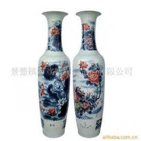 DHP-064 景德镇青花釉里红大花瓶装饰花瓶