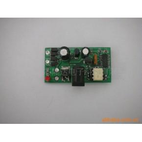 【电子产品开发】电子产品研发与设计/控制板生产