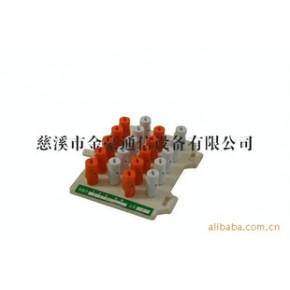 本公司批量生产各种旋卡模块   供应10对旋卡模块