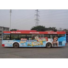 广州公交车巴士车身广告专业办理公司